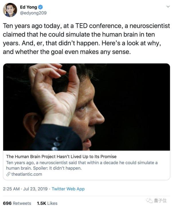 模拟人脑项目彻底宣告失败:耗资10亿欧,10年前轰动全球,如今死得悄无声息