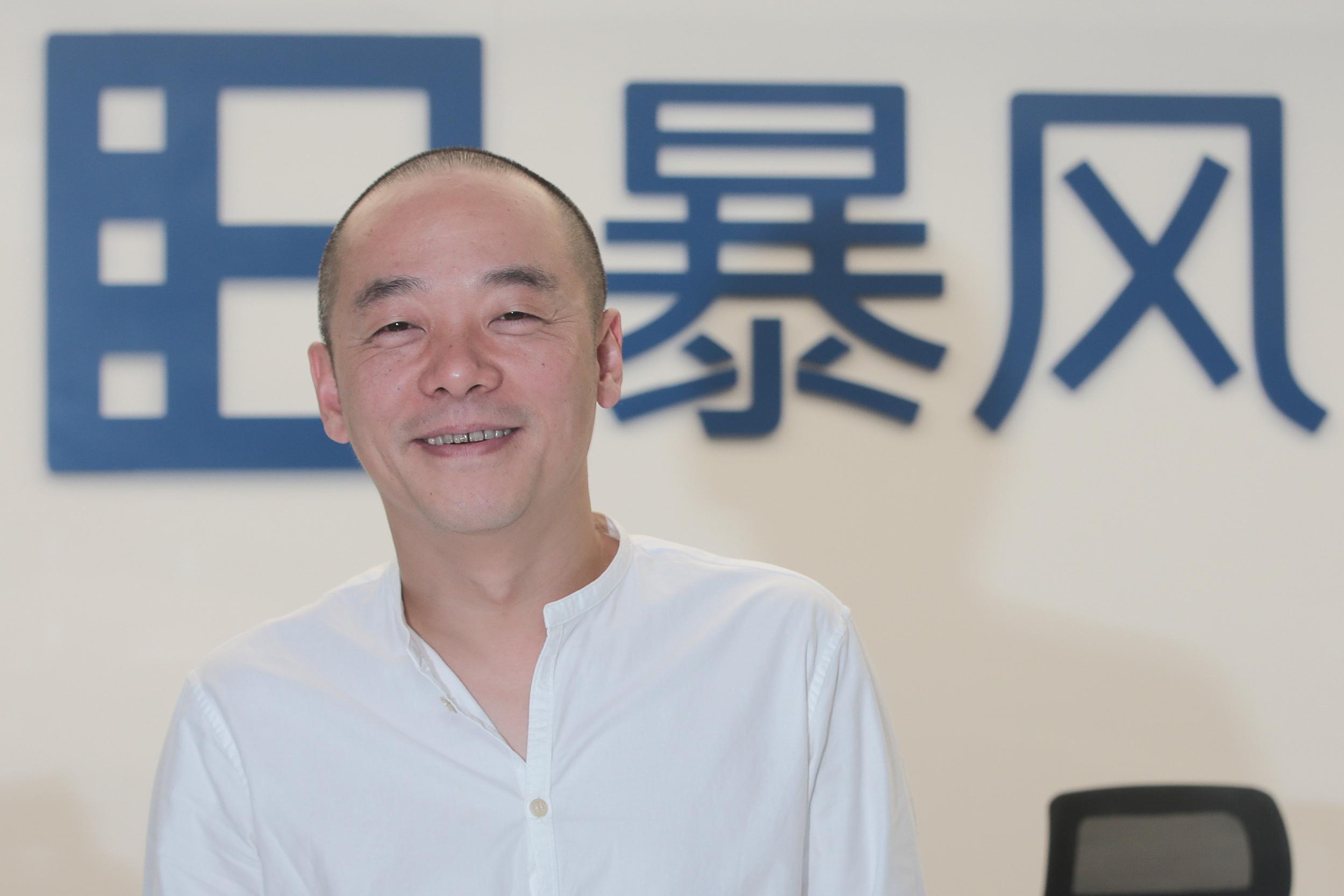深交所对暴风集团下发关注函 要求说明冯鑫事件原因
