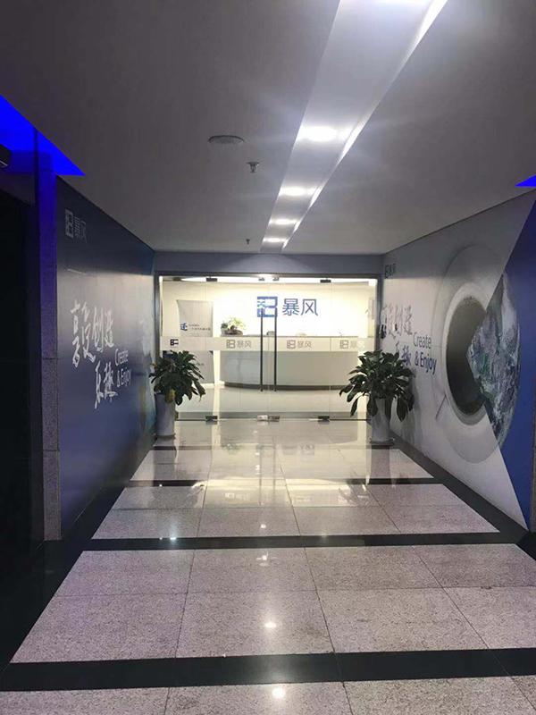 探访风暴中的暴风集团总部:管理层在等冯鑫指示