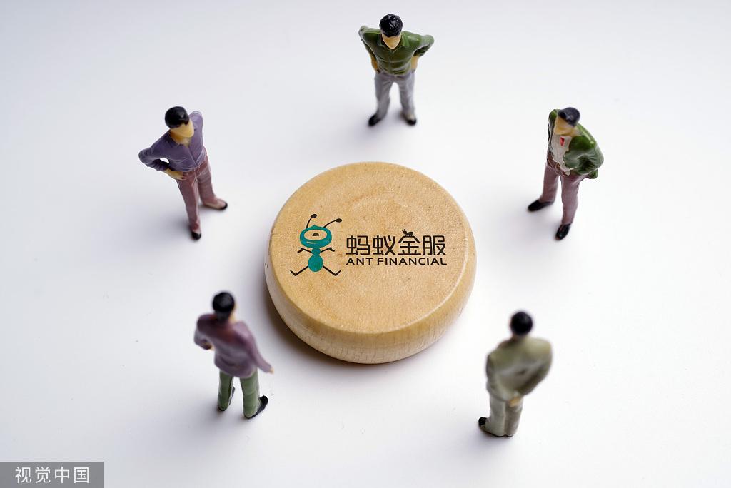 蚂蚁金服:已设立独立团队研究金融控股公司相关要求