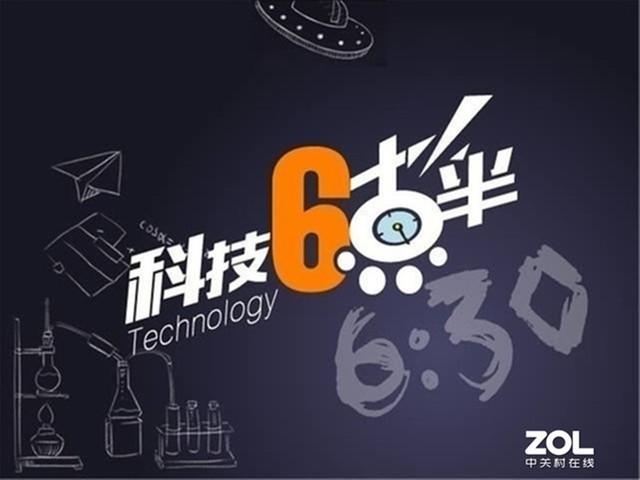 科技6点半:三星Note10+跑分曝光/荣耀9X首销破2亿