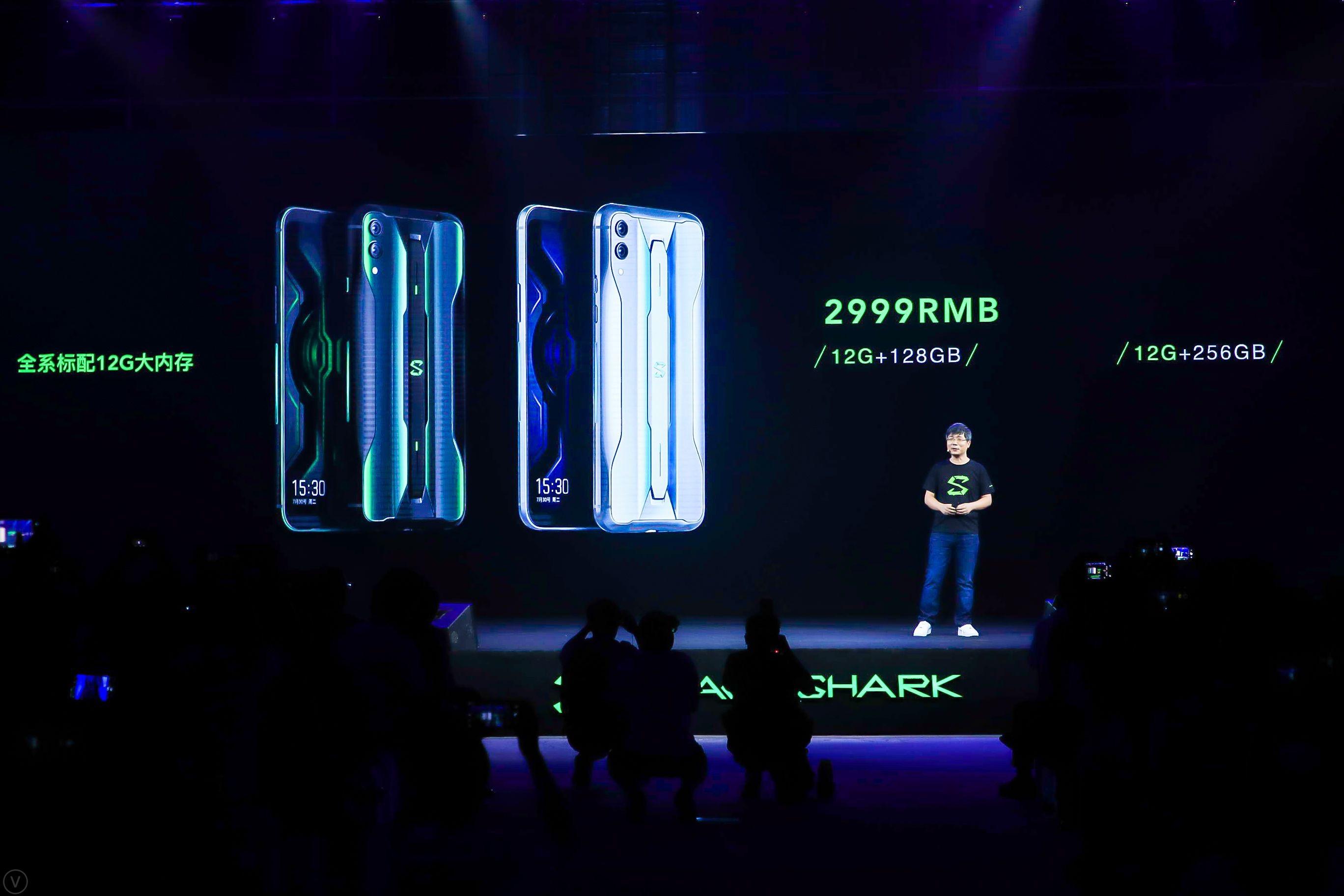 黑鲨游戏手机2 Pro发布:搭骁龙855 Plus,售2999元起