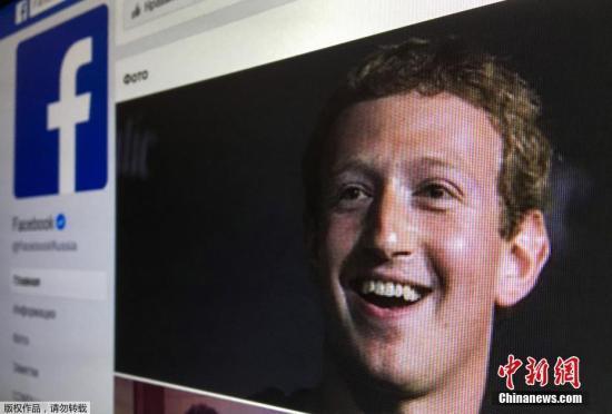 防沉迷!美参议员倡议禁止社交媒体页面无限滚动
