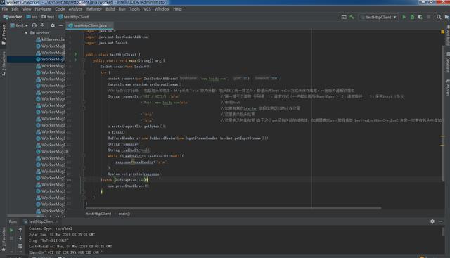 socket技术,实现http协议和游戏服务器协议(java代码)