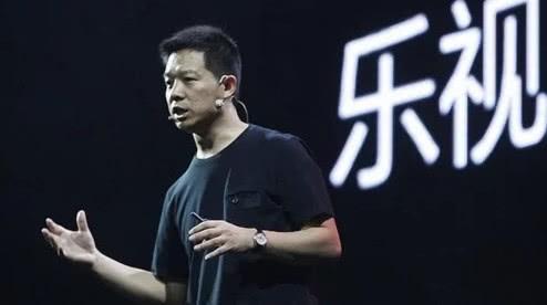 贾跃亭世茂工三项目第三次流拍 乐视董监高悉数离场