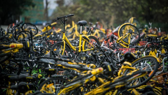 北京上半年清理共享单车超38万辆 投放上限为191万辆