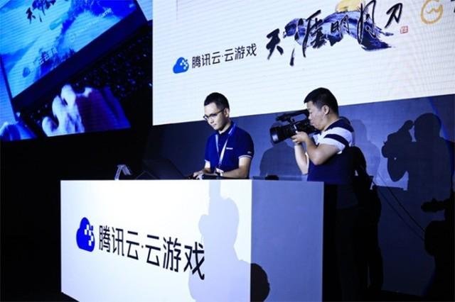 腾讯云发布云游戏方案 浏览器即可运行大型网络游戏