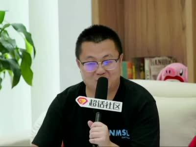 孙笑川专访