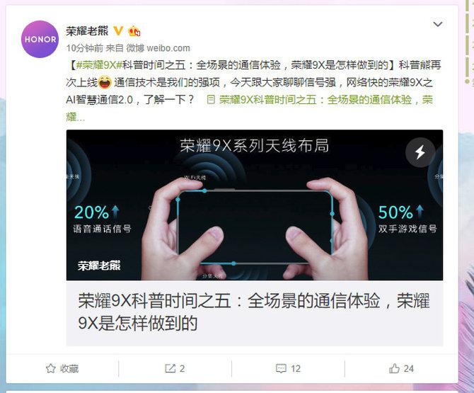 老熊微博再次科普:揭秘bte365为啥进去是其他的_皇冠bte365 app_bte365为啥进去是其他的9X系列AI智慧通讯2.0技术