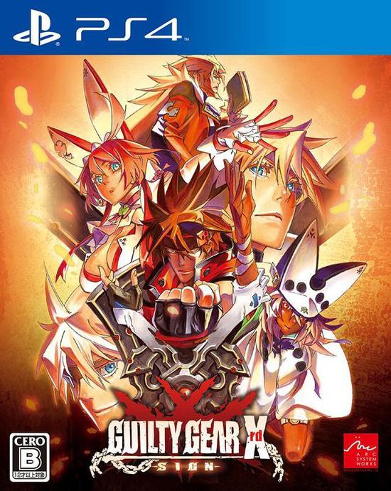 《罪恶装备Xrd -SIGN-》PS4实体版封面