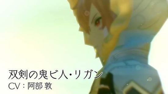 动作RPG《鬼哭邦》双剑鬼人演示 高攻速技术流角色