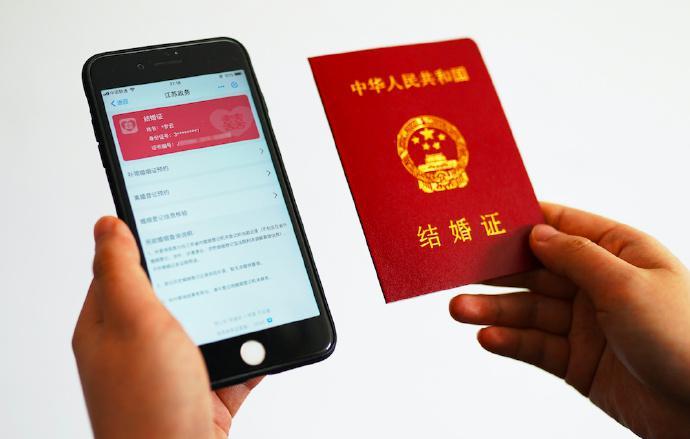"""支付宝上线电子结婚证,支持5省市""""刷脸""""领取"""