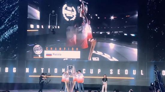 PUBG全明星第三日VLOG视频 恭喜俄罗斯战队夺冠