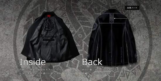 为纪念《怪物猎人》系列15周年 卡普空推新款黑龙夹克