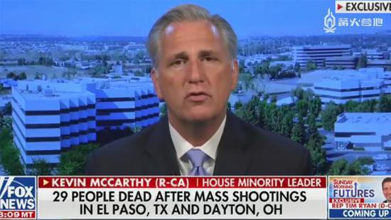 美国众议院少数派领袖 Kevin McCarthy 在电视节目中向电子游戏开炮