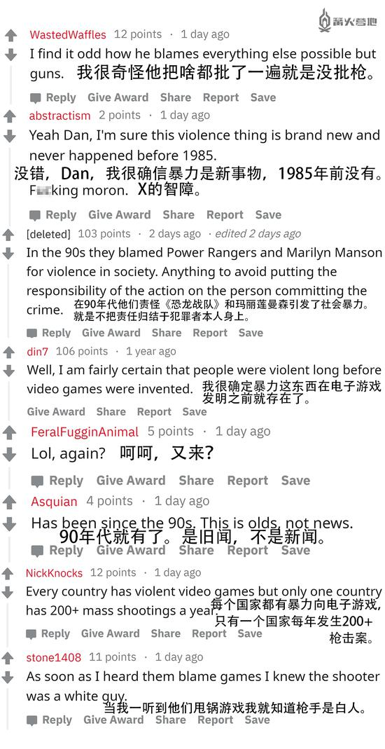 部分 Reddit 用户评论