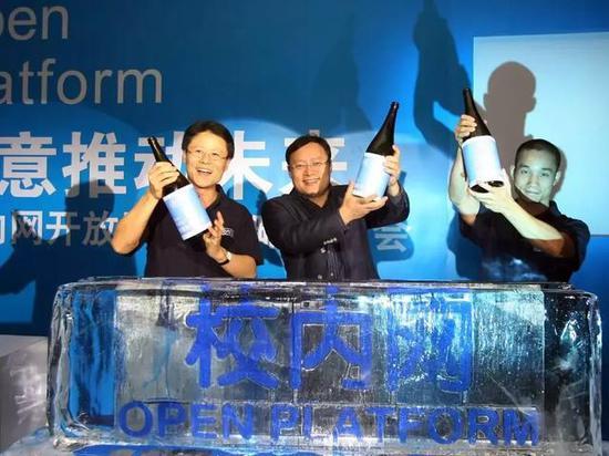 2008 年千橡 CEO 陈一舟(中)、COO 刘健(左)