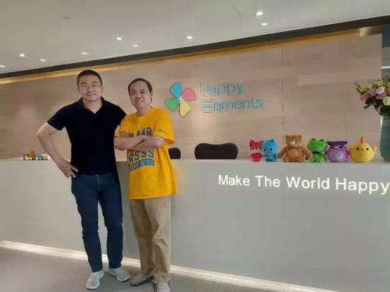 乐元素创始人 王海宁(左)&左林大叔