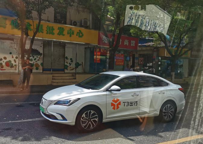 网约车又一新势力入局 巨头角逐为何青睐南京?