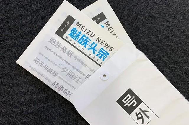 魅族公布16s Pro旗舰手机发布时间:8月28日