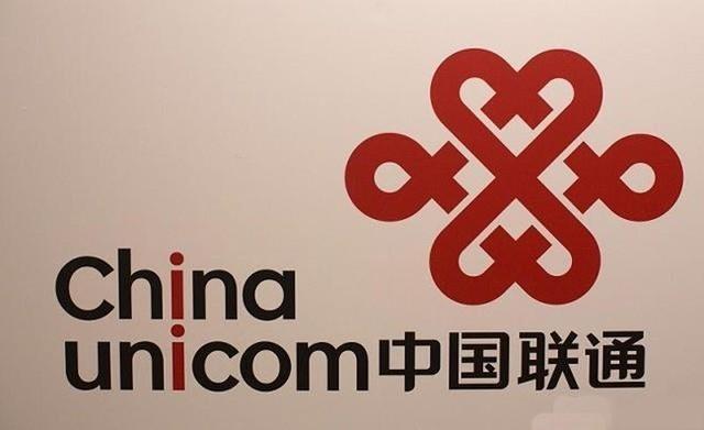 中国联通发布半年度业绩:净利润69亿元 同比增16%