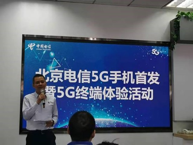 中国电信推出5G体验套餐:每月100GB免费流量