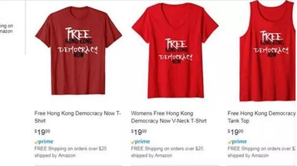 """亚马逊回应""""港独T恤"""":认可并尊重""""一国两制"""""""