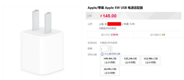 苹果屏蔽第三方电池,是真心为了用户考虑,还是霸道营销?