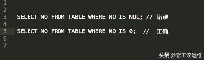 MySQL数据库服务器越来越慢,如何分析并解决?