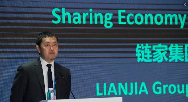 链家董事长左晖卸任北京自如信息科技有限公司董事