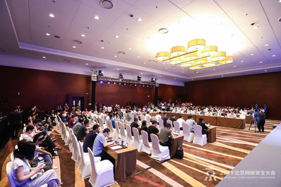 2019北京网络安全大会:百家企业担当安全使命