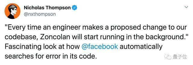 30分钟扫描一亿行代码找bug,这款神器连Facebook黑粉都赞叹不已