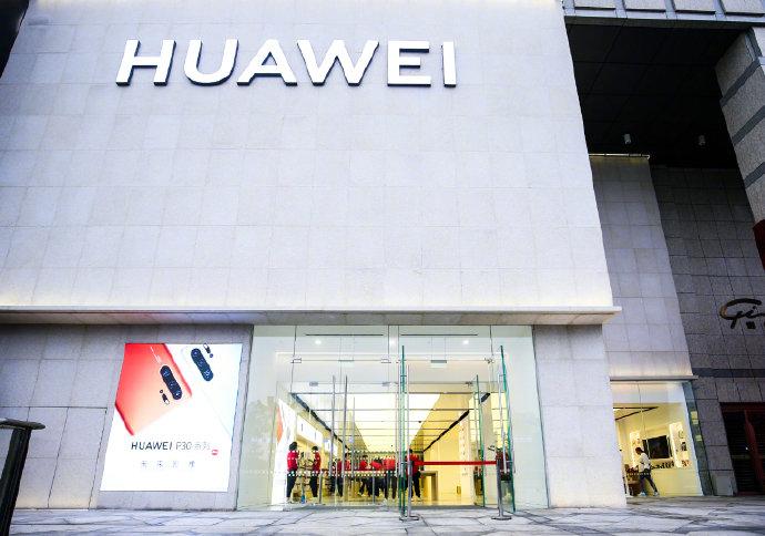 华为徐直军:手机业务预计减产一百多亿美元
