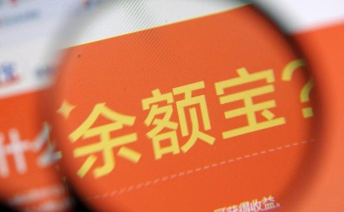 天弘基金上半年净利润超10亿 非货币公募规模翻倍增长