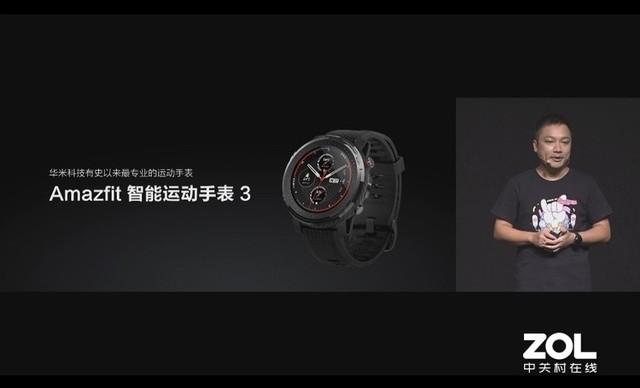 华米科技年度旗舰发布 华米领跑智能手表市场(审核不发)