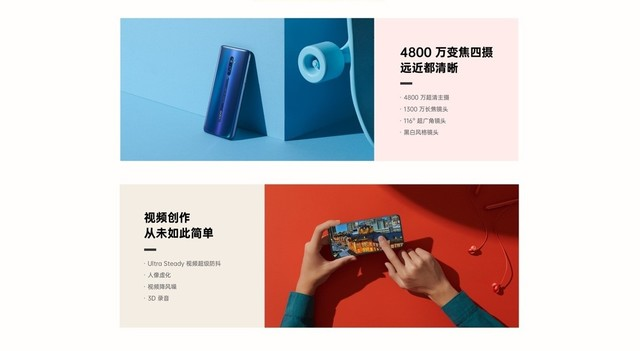 OPPO Reno2发布与苹果同期 防抖效果直逼GoPro