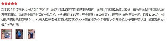 不到一秒卖出一部 爆款荣耀9X系列29天破300万台
