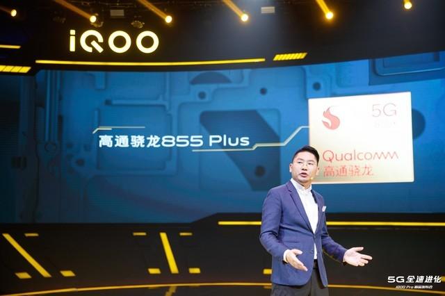 今夜0点开售 iQOO Pro 4G版即将发货3198元起