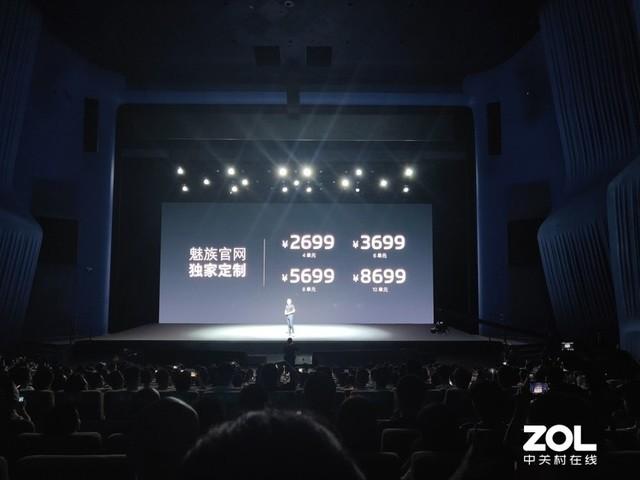 魅族16s Pro旗舰非最贵 8699元UR定制耳机受瞩目
