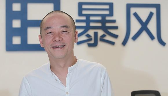 暴风反思录:冯鑫被捕成内部