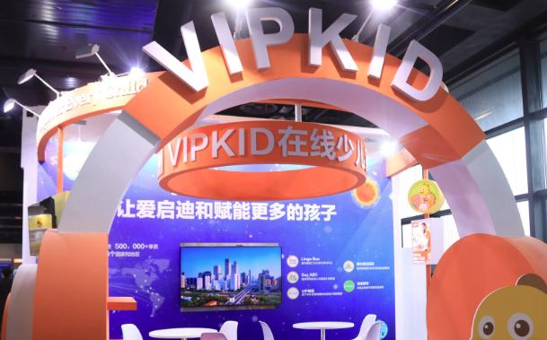 VIPKID回应腾讯控股搁置对其融资:消息不实
