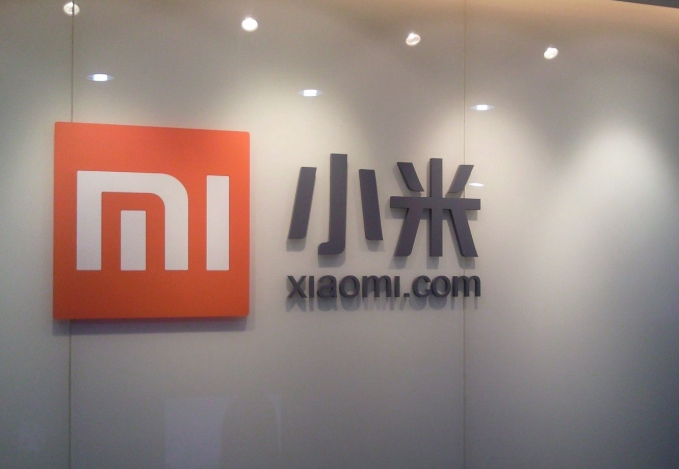 小米集团:公司决定终止本次主板存托凭证发行