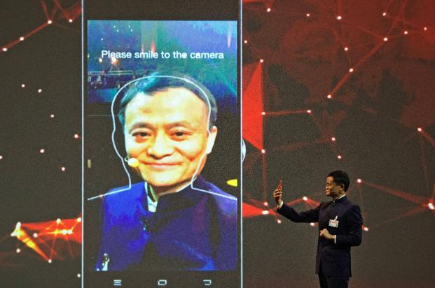 支付宝回应AI换脸风险:无法突破刷脸支付