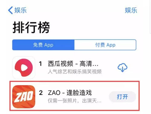 "5s换脸吴彦祖!爆红AI应用ZAO仍面临技术困境,你的""脸""被授权了吗?"