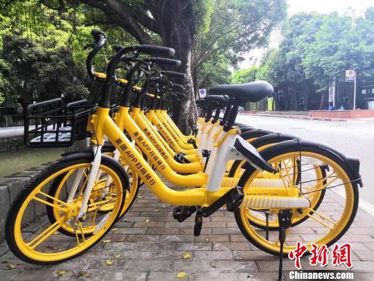 摩拜广州更新旧车承诺在配额内置换旧车