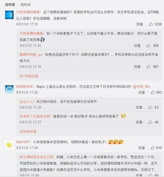 小米总裁发视频对比友商 不过却疑似偷偷
