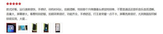 荣耀9X斩获三大销售平台冠军 销售热度持续走高