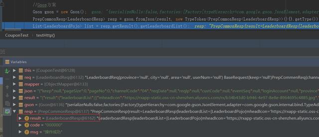当JSON解析遇上了泛型该如何处理泛型擦除问题