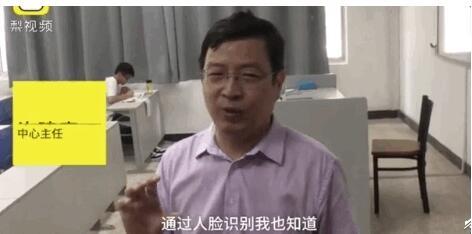 开学AI登场!南京高校用人脸识别查考勤管理学生
