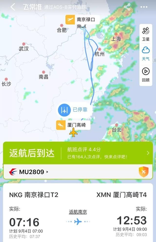 东航客机起飞后充电宝自燃 锂电池安全再引关注